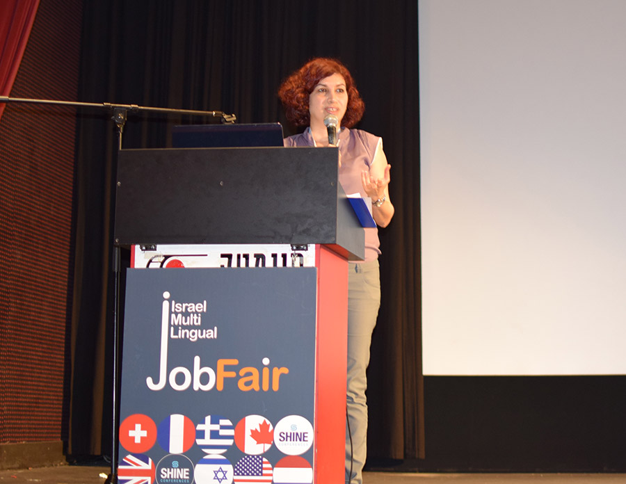 Jobfair Landscape of the Israeli workplace