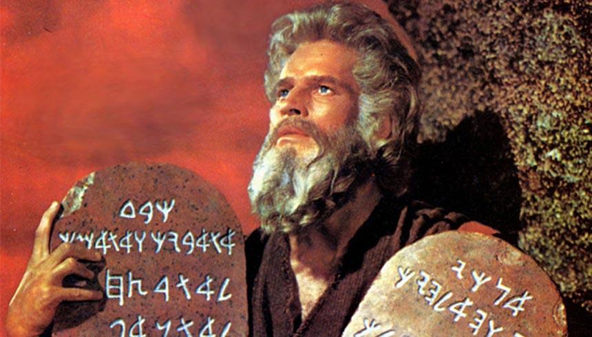 משה רבינו המנהיג
