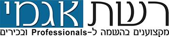 רשת אגמי היא חברת השמה מהמובילות בישראל העוסקת בהשמת עובדים בכל תפקידי ה- Professionals והבכירים.